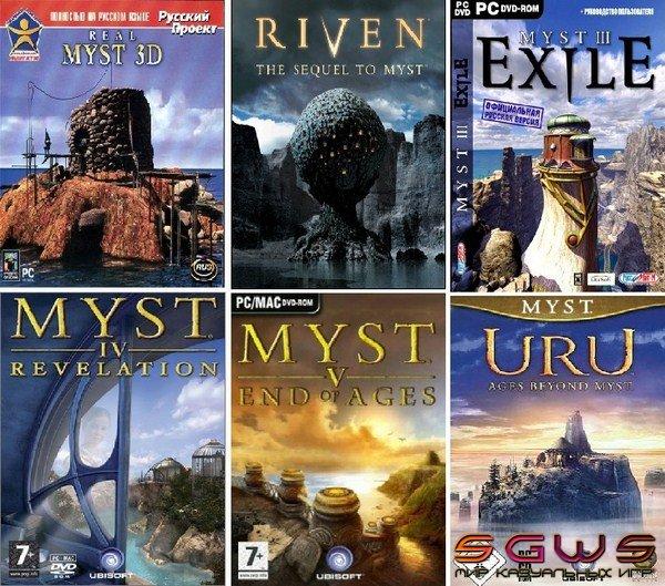 Myst: Антология 1997-2005 / RUS
