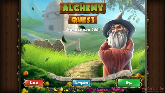 Alchemy Quest Rus