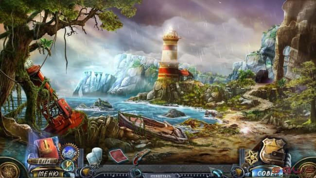 Точный расчет: Остров Сильвермун Коллекционное издание