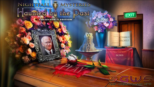 Nightfall Mysteries 4: Haunted by the Past Collector's Edition