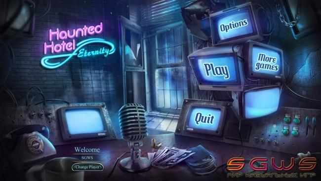 Haunted Hotel 8: Eternity [BETA]