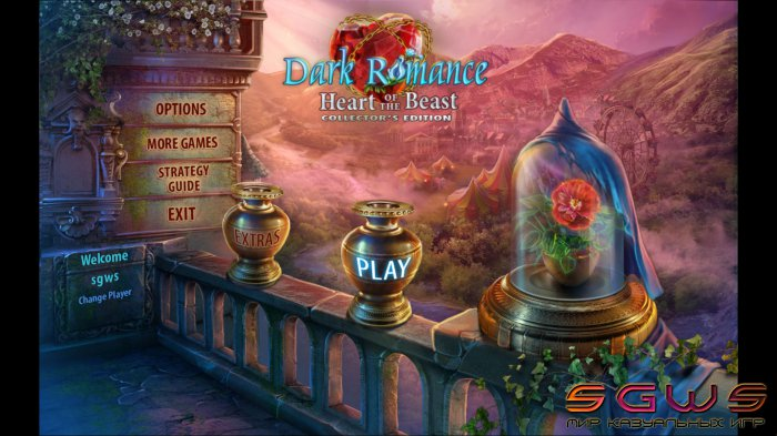 Dark Romance 2. Heart of the Beast Collector's Edition