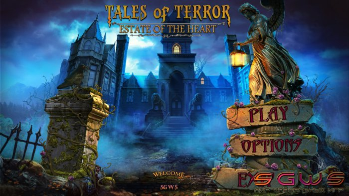 Tales of Terror 3. Estate of the Heart Collectors Edition