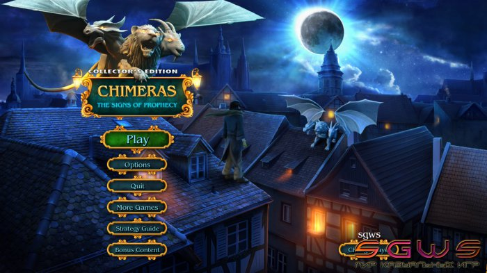 Chimeras 2. The Signs of Prophecy Collector's Edition