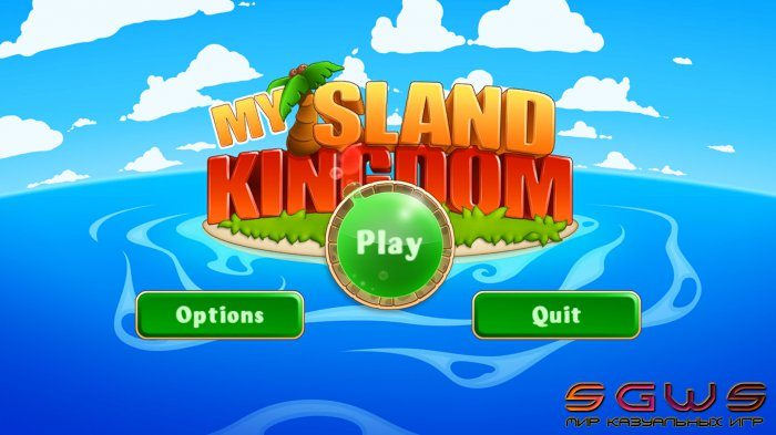My Island Kingdom