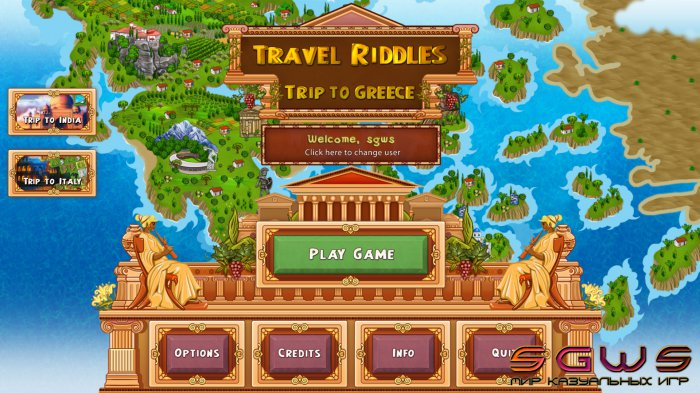 Travel Riddles 3. Trip to Greece