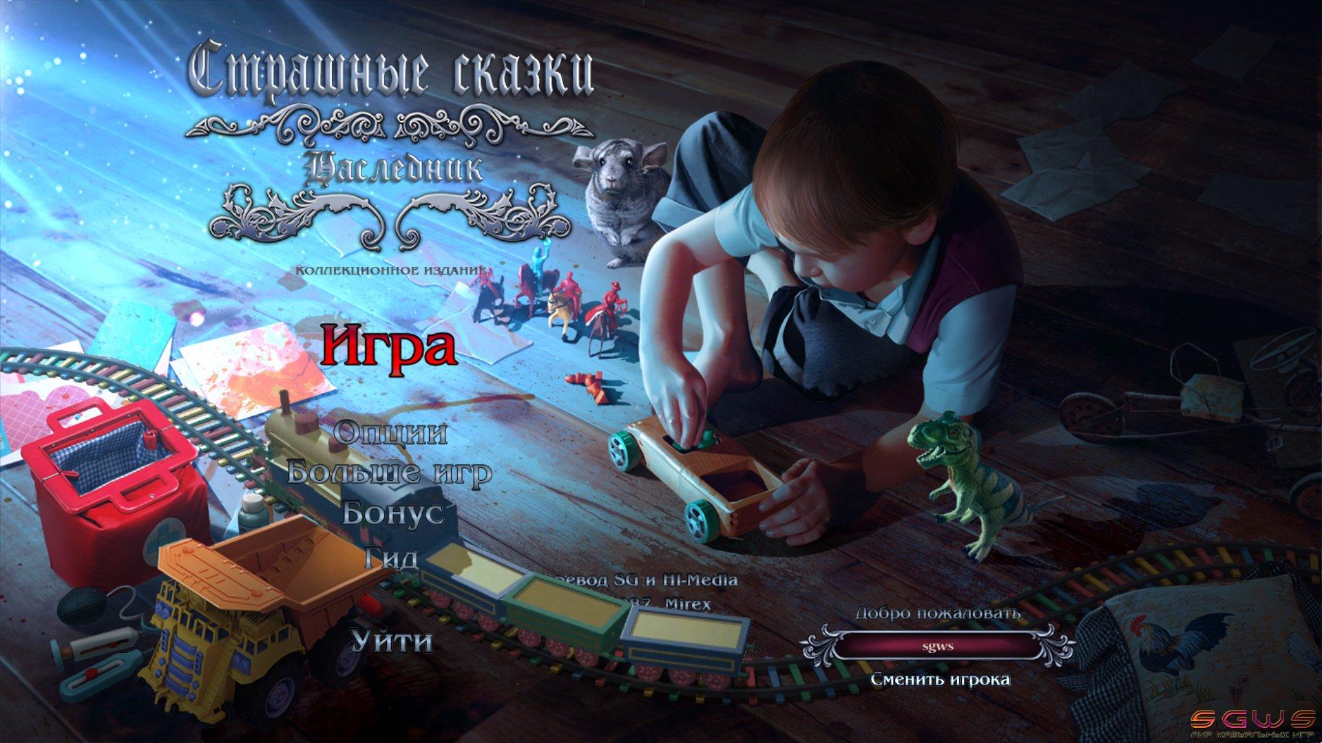 Русские игры для взрослых для компьютеров 23 фотография