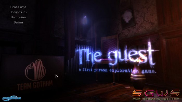 The Guest [RUS FINAL]