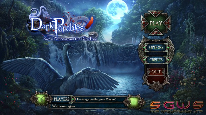 Dark Parables 11: Swan Princess and the Dire Tree [BETA]
