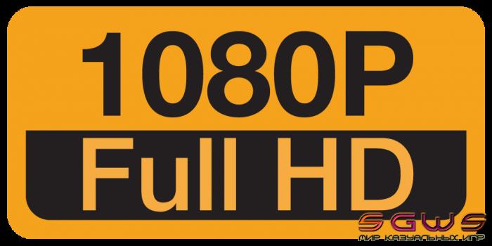 Всё видео только в FULL HD 1080p