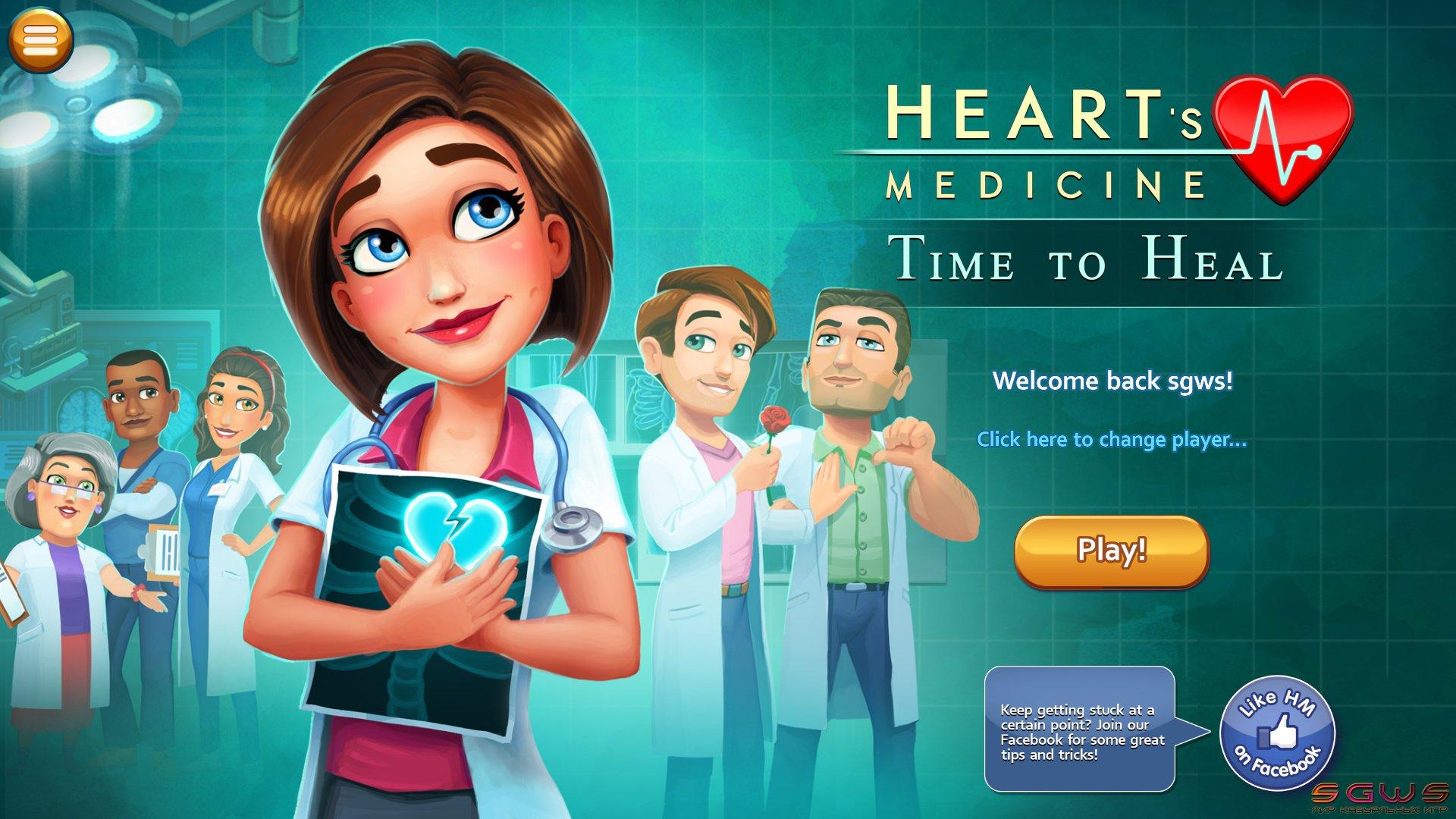 hearts medicine 2