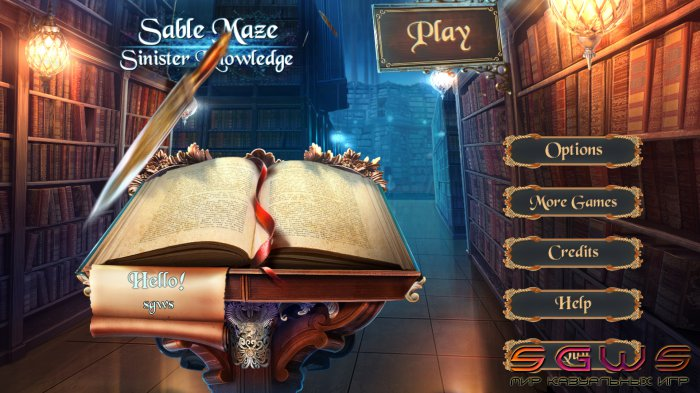 Sable Maze 6. Sinister Knowledge Collectors Edition