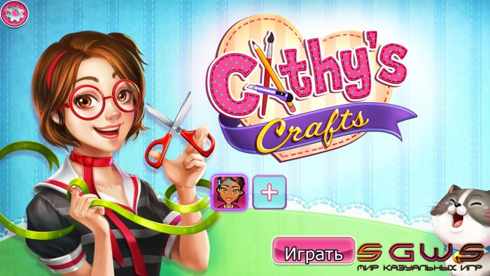 Cathys Crafts Platinum Edition [Rus]