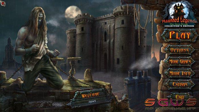 Легенды о призраках 8. Железная маска. Коллекционное издание