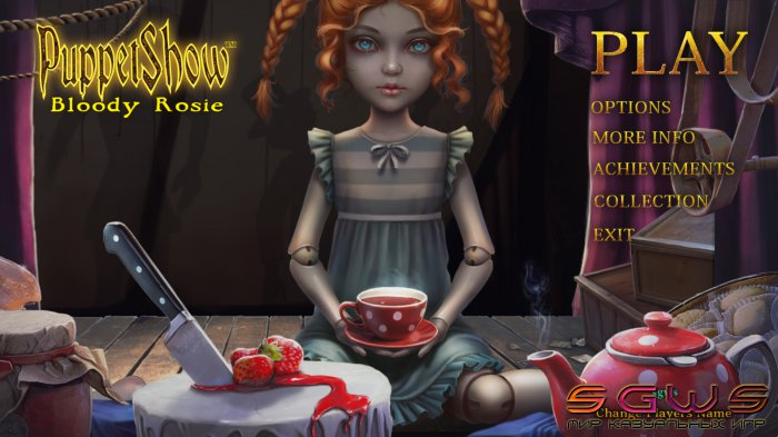 PuppetShow 10: Bloody Rosie Collectors Edition