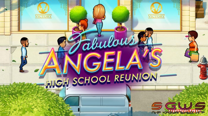 Fabulous 3: Angelas High School Reunion Platinum Edition (RUS)