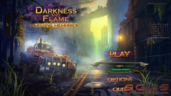 Darkness and Flame 2: Missing Memories [BETA]