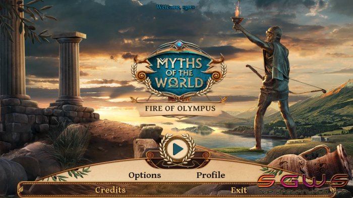 Myths of the World 12: Fire of Olympus [BETA]