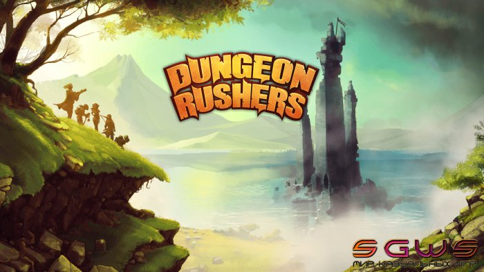 Dungeon Rushers [MULTI-RUS]