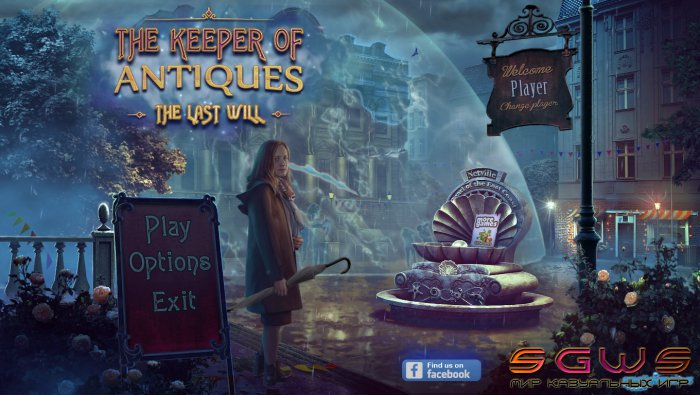 The Keeper of Antiques 3: The Last Will [BETA]
