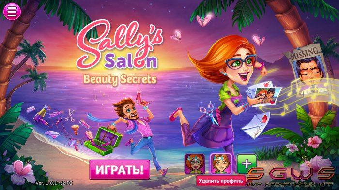 Sally's Salon 2: Beauty Secrets Platinum Edition [RUS]