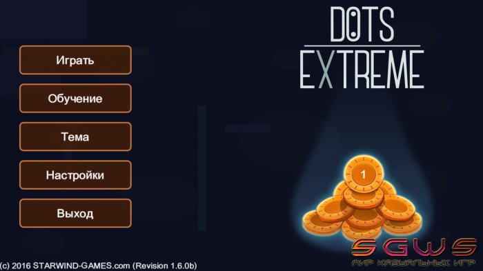 Dots eXtreme [RUS]