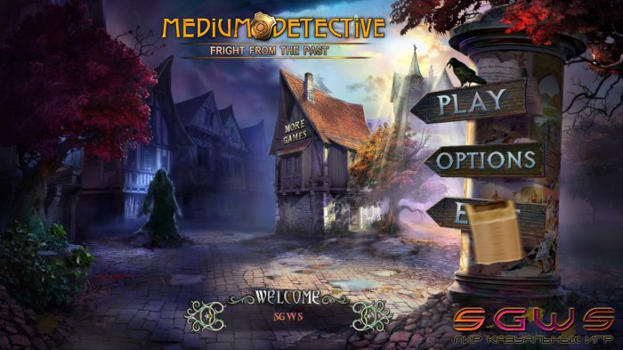 Medium Detective: Fright from the Past Collectors Edition