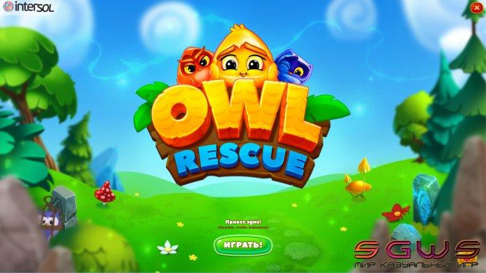 Owl Rescue (Русская версия)