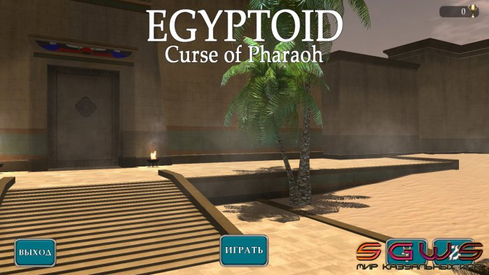 Egyptoid: Curse of Pharaoh (Русская версия)