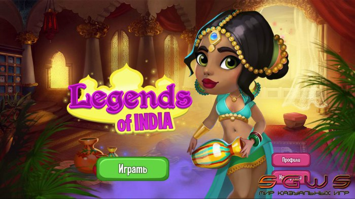 Legends of India (Русская версия)