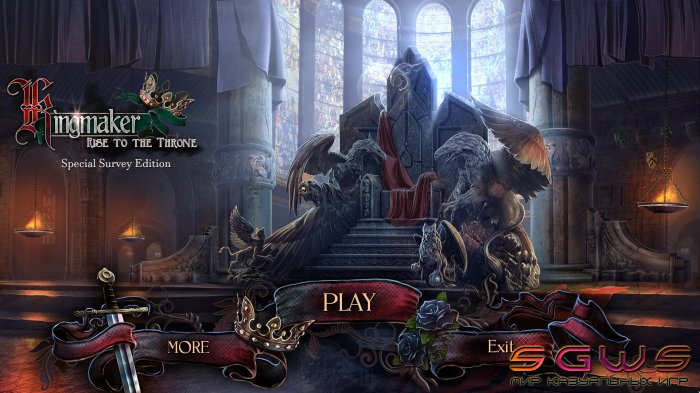 Kingmaker: Rise To The Throne [BETA]