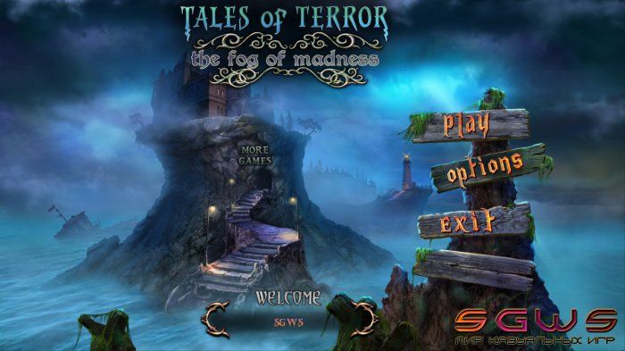Tales of Terror 5: The Fog of Madness [BETA]