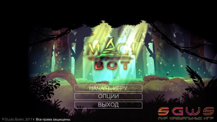 Magibot (Multi)