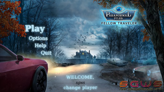 Paranormal Files: Fellow Traveler [BETA]