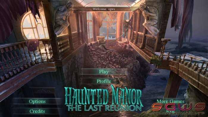 Haunted Manor 4: The Last Reunion [BETA]