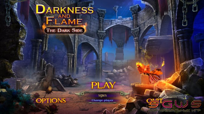 Darkness And Flame 3: The Dark Side [BETA]