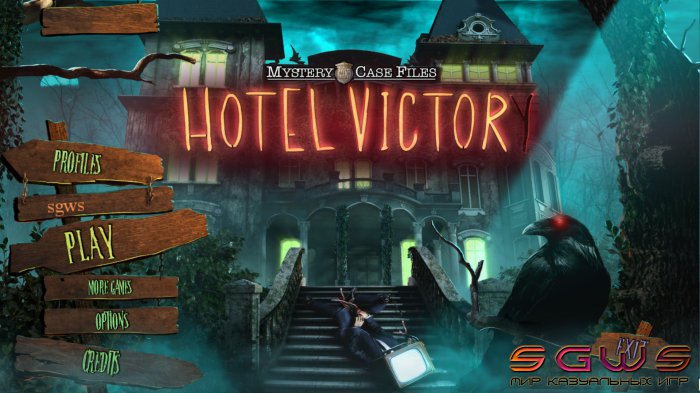 Mystery Case Files 17: Hotel Victory [BETA]