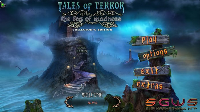 Tales of Terror 5: The Fog of Madness Collectors Edition