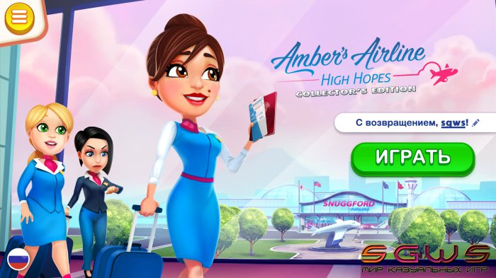 Ambers Airline. High Hopes Collectors Edition [MULTI-RUS]
